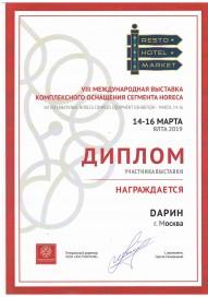 Diplom 4