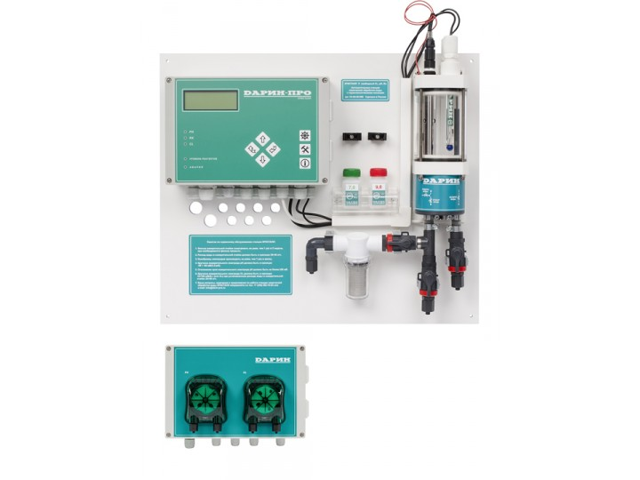 Automatic dosing station with peristaltic pumps